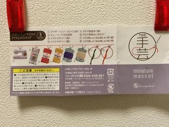 IMG_3191_R.JPG